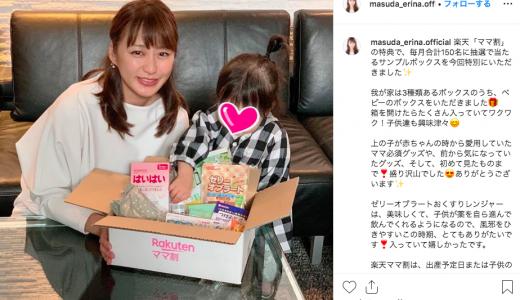 フリーアナウンサー・枡田絵理奈さんをインフルエンサーとしてキャスティング!