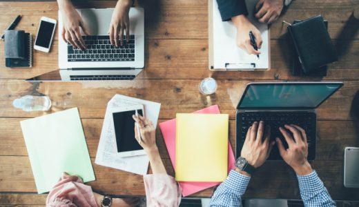 Webキャスティング会社とは?会社選びのポイントをご紹介!